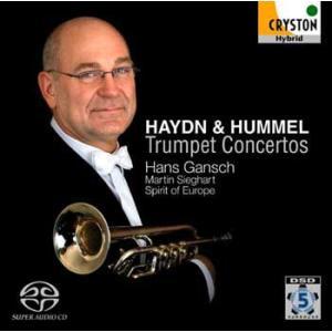 (CD / SACD Hybrid) ハイドン&フンメル:トランペット協奏曲 / 演奏:ハンス・ガンシュ (トランペット)|wbpplus