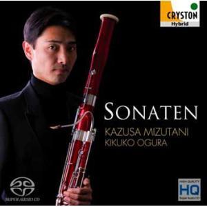 (CD / HQ / SACD Hybrid) SONATEN - ゾナーテン / 演奏:水谷上総 (ファゴット)|wbpplus
