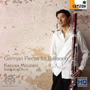 (CD / HQ / SACD Hybrid) ドイツ作曲家によるファゴット作品集 ―ヒンデミット、他― / 演奏:水谷上総 (ファゴット)|wbpplus