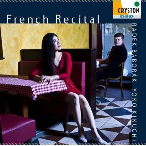 (CD) フレンチ・リサイタル 20世紀フランス近代ホルン&ピアノ作品集 / 演奏:ラデク・バボラーク (ホルン)|wbpplus