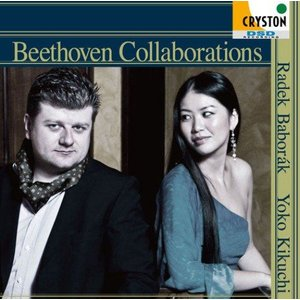 (CD) ベートーヴェン・コラボレーションズ / 演奏:ラデク・バボラーク (ホルン)|wbpplus