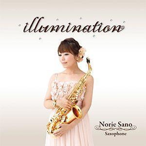 (CD) イルミネーション / 演奏:佐野功枝 (サクソフォーン)|wbpplus