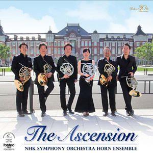 (CD) アセンション / 演奏:NHK交響楽団メンバーによるホルンアンサンブル (ホルン)|wbpplus