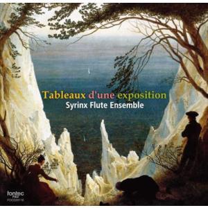 (CD) 展覧会の絵 / 演奏:シリンクス フルート アンサンブル (フルート)|wbpplus