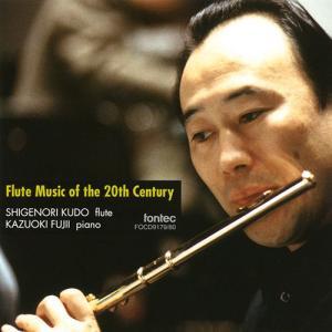 (CD2枚組) 20世紀のフルート音楽 / 演奏:工藤重典 (フルート)|wbpplus