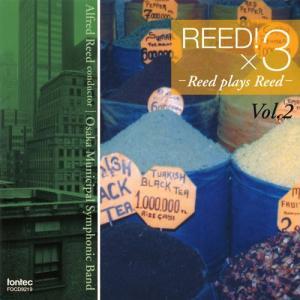 (CD) リード!×3 Vol.2 / 指揮:アルフレッド・リード / 演奏:大阪市音楽団 (吹奏楽)|wbpplus
