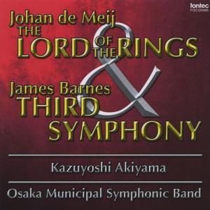 (CD) デメイ 「指輪物語」 & バーンズ 交響曲 第3番 / 指揮:秋山和慶 / 演奏:大阪市音楽団 (吹奏楽)|wbpplus