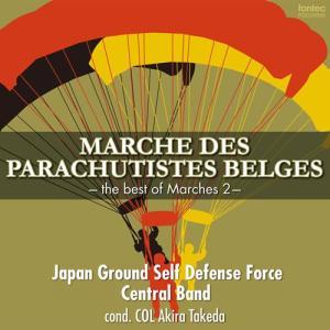 (CD / SACD Hybrid) ベルギー落下傘兵行進曲 ベスト オブ マーチ2 / 演奏:陸上自衛隊中央音楽隊 (吹奏楽)|wbpplus