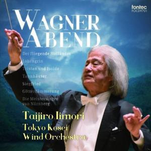 (CD) ワーグナーの夕べ / 指揮:飯守泰次郎 / 演奏:東京佼成ウインドオーケストラ (吹奏楽)|wbpplus