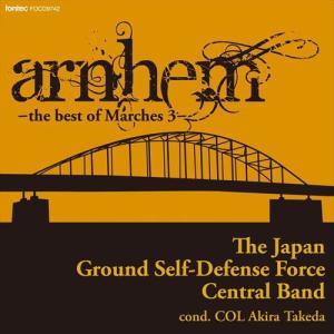 (CD / SACD Hybrid) アーネム −ベスト オブ マーチ3 / 演奏:陸上自衛隊中央音楽隊 (吹奏楽)|wbpplus