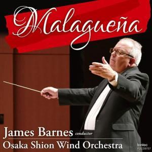 (CD) マラゲニア / 指揮:ジェイムズ・バーンズ / 演奏:オオサカ・シオン・ウインド・オーケストラ (吹奏楽)|wbpplus