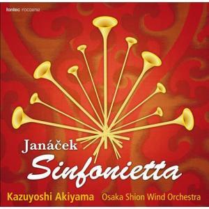 (CD) ヤナーチェク:シンフォニエッタ / 指揮:秋山和慶 / 演奏:オオサカ・シオン・ウインド・オーケストラ (吹奏楽) wbpplus