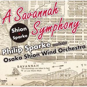 (CD) サヴァンナ・シンフォニー -シオン×スパーク- / 指揮:フィリップ・スパーク/ 演奏:オオサカ・シオン・ウインド・オーケストラ (吹奏楽)|wbpplus