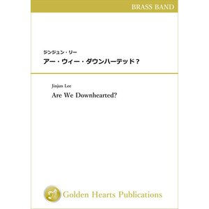 (楽譜) アー・ウィー・ダウンハーテッド? / 作曲:ジンジュン・リー (ブラスバンド)(DX大判フルスコア)|wbpplus
