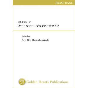 (楽譜) アー・ウィー・ダウンハーテッド? / 作曲:ジンジュン・リー (ブラスバンド)(DXスコア+パート譜セット)|wbpplus