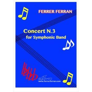(楽譜) コンセルト第3番 / 作曲:フェレール・フェラン (吹奏楽)(スコア+パート譜セット)|wbpplus