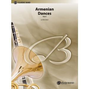 (楽譜) アルメニアン・ダンス・パート1 / 作曲:アルフレッド・リード (吹奏楽)(スコア+パート譜セット)|wbpplus