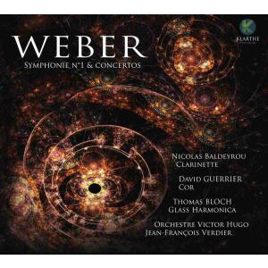 (CD) ウェーバー:交響曲第1番&協奏曲集 / 演奏:ニコラ・バルデイルー (クラリネット)ほか (クラリネット、ホルン、管弦楽) wbpplus