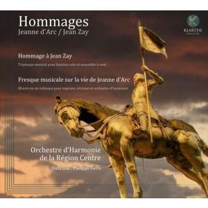 (CD)オマージュ / 指揮:フィリップ・フェッロ / 演奏:フランス中部地域吹奏楽団 (吹奏楽)|wbpplus