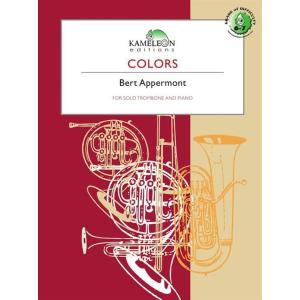 (楽譜) カラーズ / 作曲:ベルト・アッペルモント (トロンボーン&ピアノ)|wbpplus