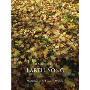 (楽譜) アース・ソング / 作曲:フランク・ティケリ (吹奏楽)(スコア+パート譜セット) wbpplus
