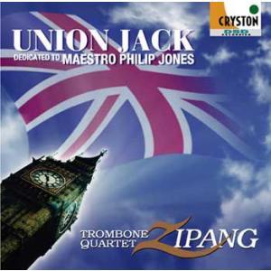 (CD) ユニオン・ジャック ―フィリップ・ジョーンズに捧ぐ― / 演奏:トロンボーン・クァルテット・ジパング (トロンボーン アンサンブル)