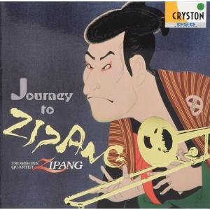 (CD) 黄金の国〜ZIPANG〜 / 演奏:トロンボーン・クァルテット・ジパング (トロンボーン・アンサンブル)|wbpplus