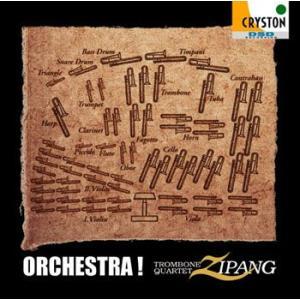 (CD) オーケストラ! / 演奏:トロンボーン・クァルテット・ジパング (トロンボーン アンサンブル)|wbpplus