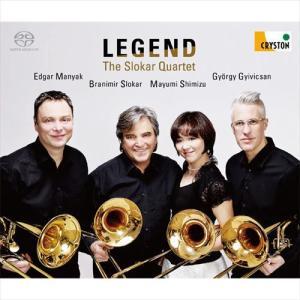 (CD / SACD Hybrid) LEGEND / 演奏:スローカー・トロンボーン四重奏団 (トロンボーン アンサンブル)|wbpplus