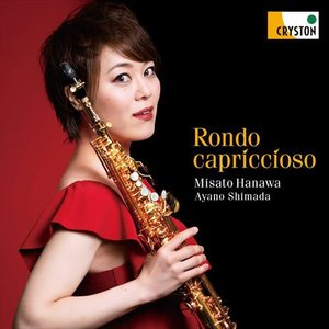 (CD) ロンド・カプリチオーソ / 演奏:塙美里  (ソプラノ・サクソフォーン)|wbpplus