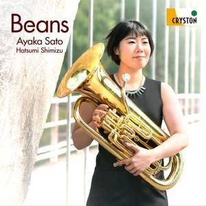 (CD) Beans / 演奏:佐藤采香 (ユーフォニアム)|wbpplus