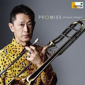 (CD) プロミス -PROMISE- / 演奏:小田桐寛之 (トロンボーン)|wbpplus