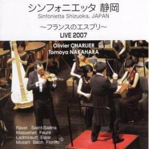 (CD) 〜フランスのエスプリ〜 LIVE2007 / 演奏:シンフォニエッタ 静岡 (管弦楽)|wbpplus