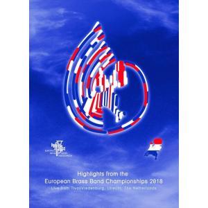(DVD-PAL2枚組) ヨーロピアン・ブラスバンド・チャンピオンシップス2018 (ブラスバンド)|wbpplus