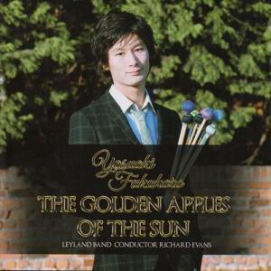 (CD) ザ・ゴールデン・アップル・オブ・ザ・サン / 演奏:福原泰明、レイランド・バンド (打楽器 / パーカッション)|wbpplus