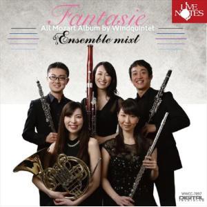 (CD) ファンタジー:木管五重奏によるモーツァルト作品集 / 演奏:アンサンブル・ミクスト (木管五重奏)|wbpplus