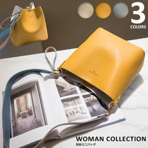 商品名:配色ミニバッグ/Color mini bag  (サイズ) バッグ 高さ約21cm 横幅上約...