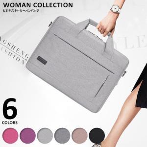 ビジネスバッグ レディース メンズ 通勤バッグ 通勤鞄 ブリーフケース pc  pcバッグ 収納  A4 軽量 大容量|wc-y