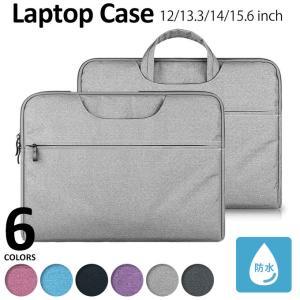 pcケース pcバッグ パソコンバッグ ノートパソコンケース パソコンバッグ インナーバッグ PC鞄...