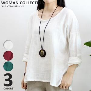 商品名:コットンプルオーバーシャツ/ Cotton pullover shirt  (サイズ) フリ...