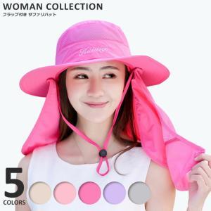 日よけ レディース 帽子 サファリ ハット 紫外線 UV 日...