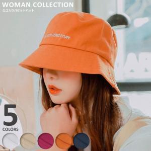 バケットハット レディース 韓国 ハット キャップ 帽子 アメカジ 日焼け対策 UV対策 フェス 旅...