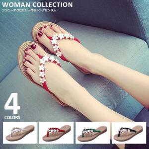 レディース 靴 サンダル ぺたんこ 春 夏 歩きやすい 大きいサイズ 小さいサイズ 大きめ 花 おし...