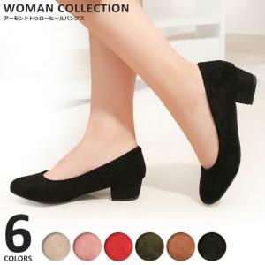 商品名:アーモンドトゥローヒールパンプス/Almond toe low heel pumps   (...