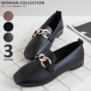 商品名:チェーンビット柔らかローファー/ Chain bit soft loafers   (サイズ...