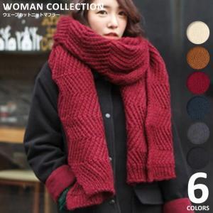 商品名:ウェーブカットニットマフラー/Wave cut knit muffler   (サイズ) 長...