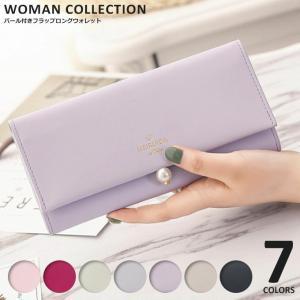 商品名:パールつきフラップロングウォレット Flap long wallet with pearl ...