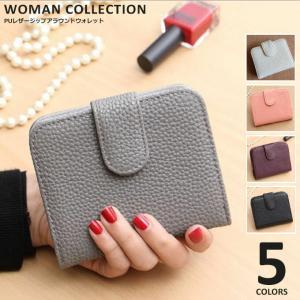 財布 レディース 二つ折り ミニバッグ 小さい シンプル コンパクト ウォレット
