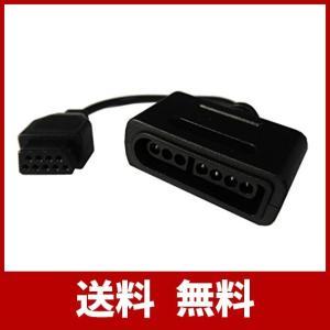 スーパーファミコンコントローラーがFC互換機で使える - SFC to FC(9ピン) コントローラーアダプター [SRPJ2078]