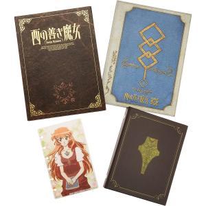 西の善き魔女 第1巻 初回限定版   DVD|wdplace2